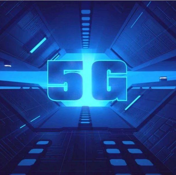 别在捧 5G 了,可能还不如 4G 靠谱!