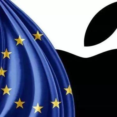苹果被罚1000亿,欧盟:不枉准备三年!