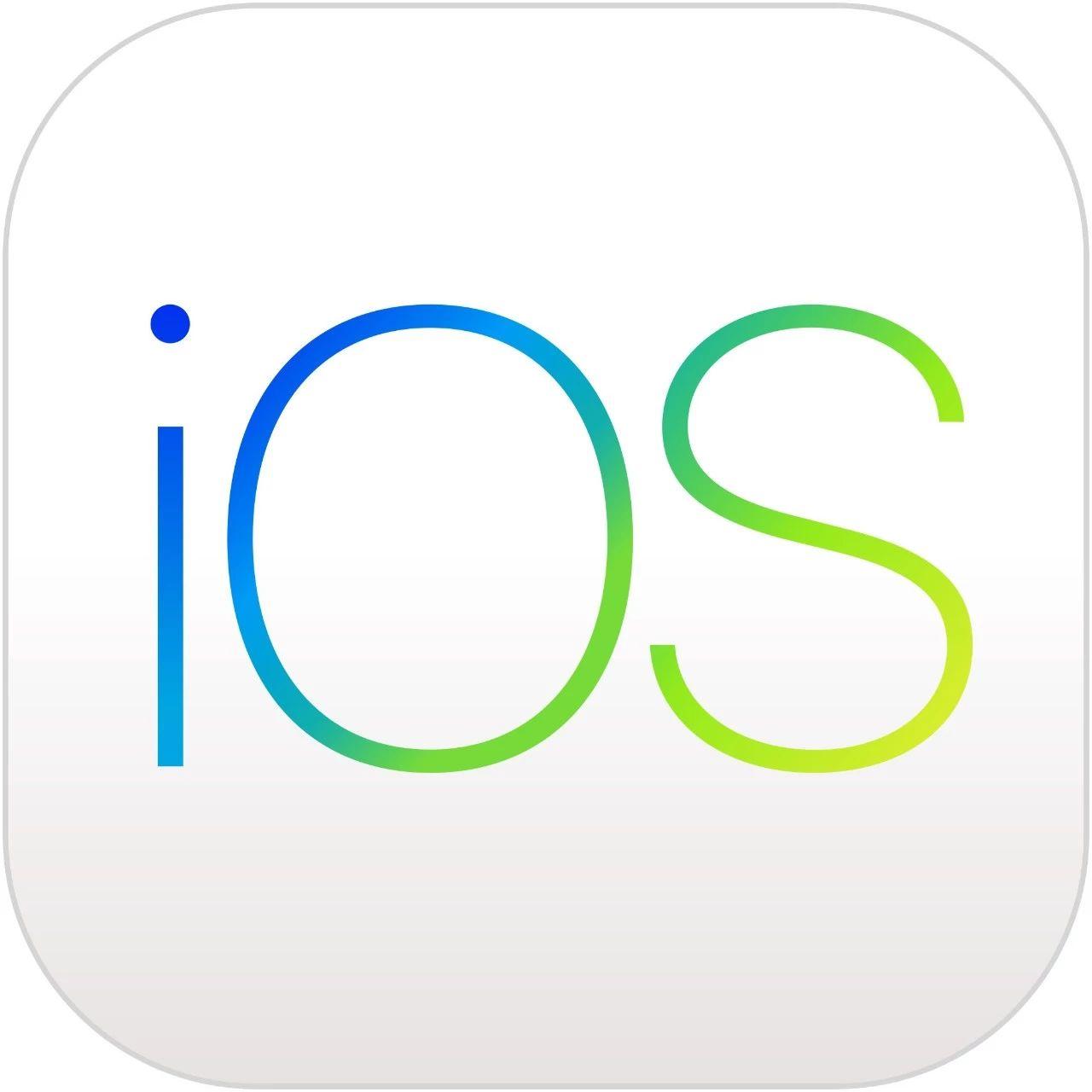 iOS 如何下载已经下架的软件?