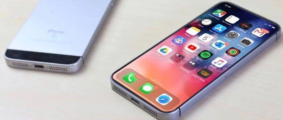 iPhone SE2 售价不到 3000!已经开始备货了~