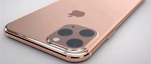 iPhone XI 这天发布,3D 功能还在!