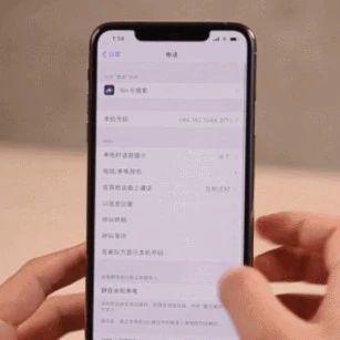 iOS13 新技巧,让骚扰电话去屎,一招延长电池寿命!