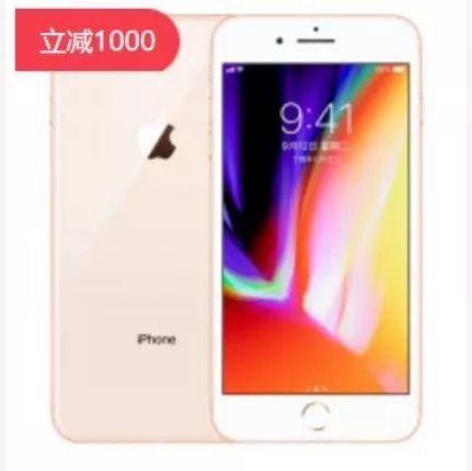 iPhone 8P 又降1000块,买吗?