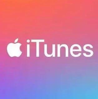 苹果要干掉 iTunes,它有啥用?