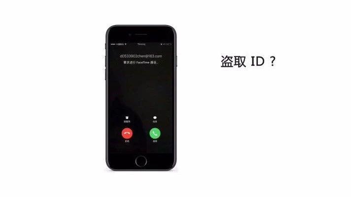 iPhone 被锁,这个电话千万别接!
