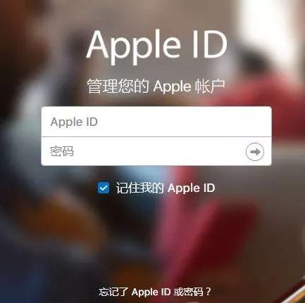 Apple ID 账号密码忘了,怎么办?