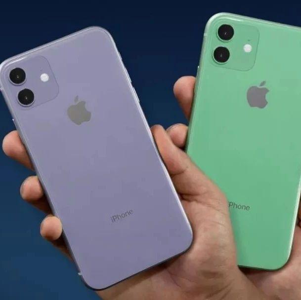 iPhone 11没有64G,苹果变相涨价?