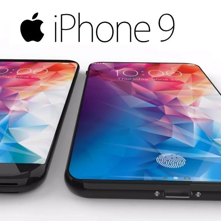 iPhone 2 和 9 去哪了?
