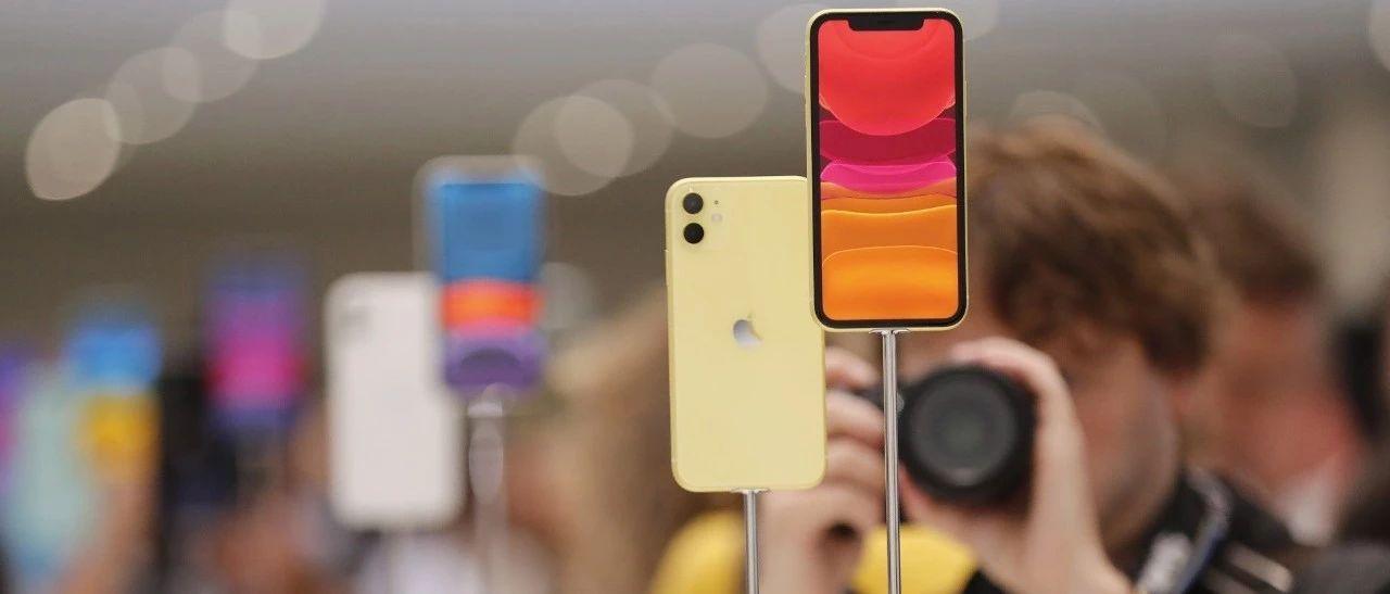iPhone 11 的秘密首次公开,吊打所有手机呀!