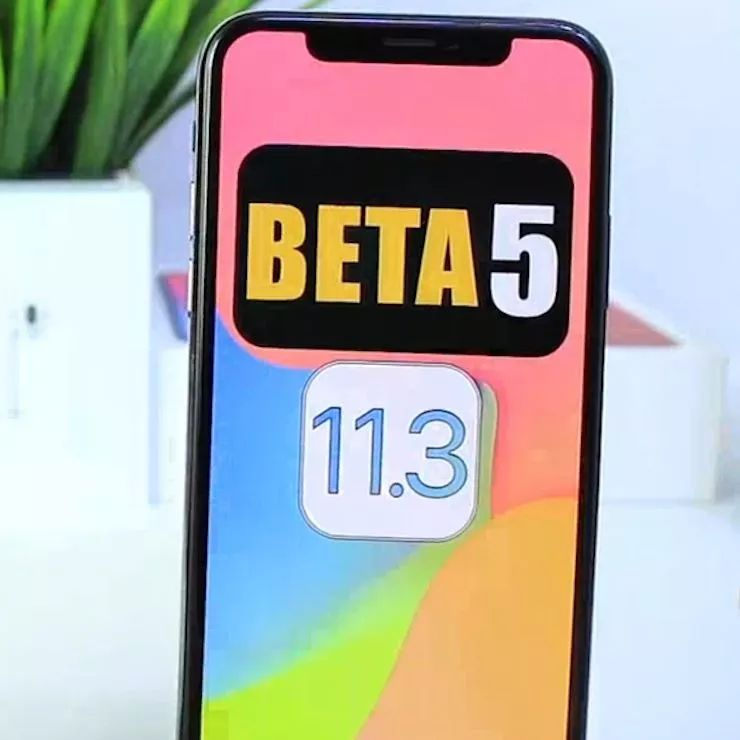 iOS 11.3 Beta 5,性能提升...