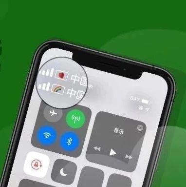 双卡 iPhone 独享功能,666!