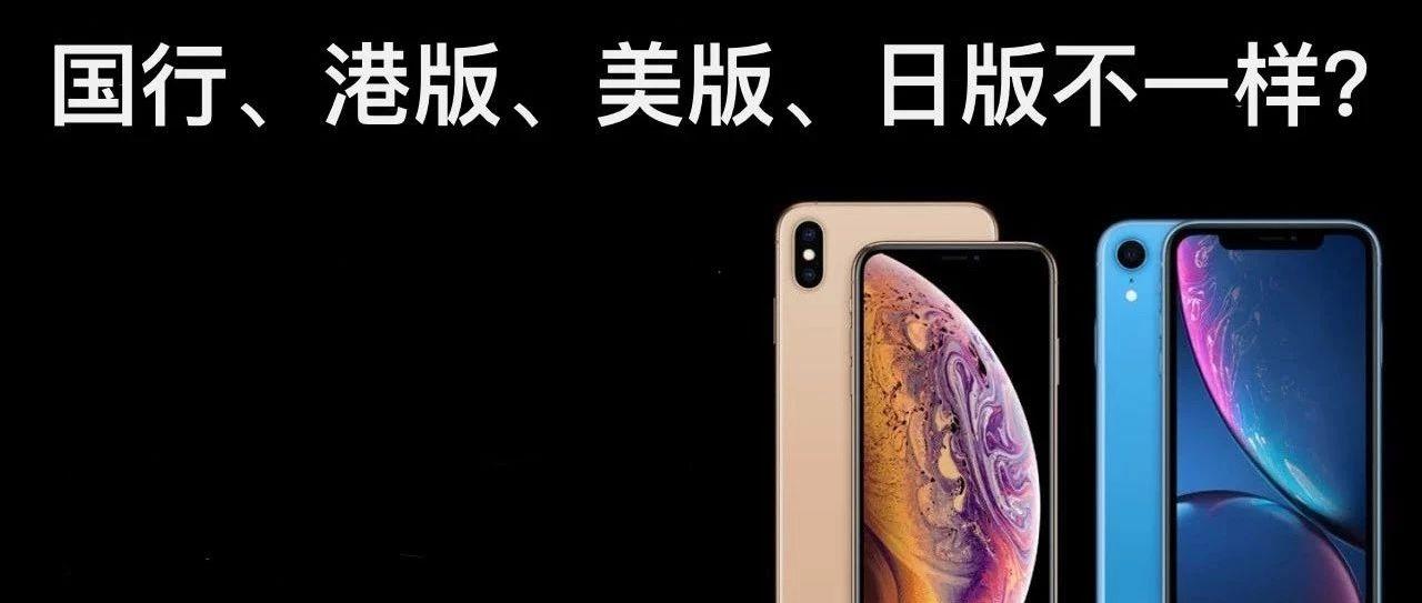 iPhone 11 只要 5000 元?买完我自己都不信!