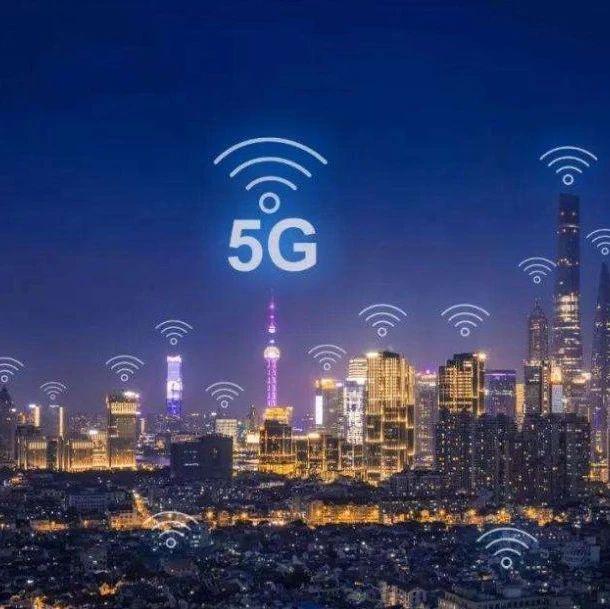 5G 还有假的?看完你就知道咋回事了。