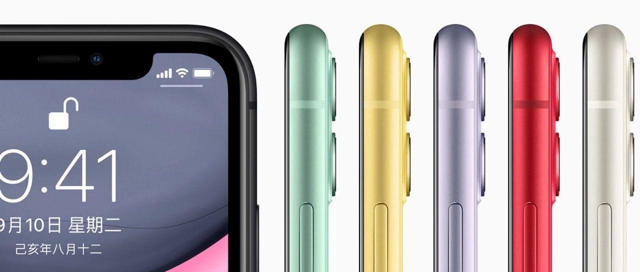 iPhone 11 屏幕分辨率低?你懂个锤子...