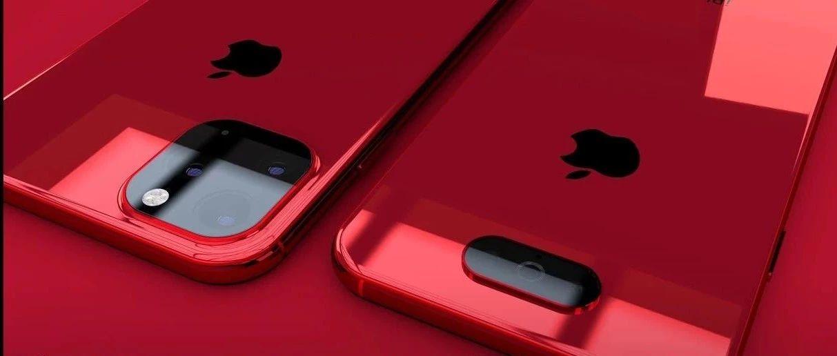 iPhone 11R 美翻了,iOS 13 有隐藏新功能!
