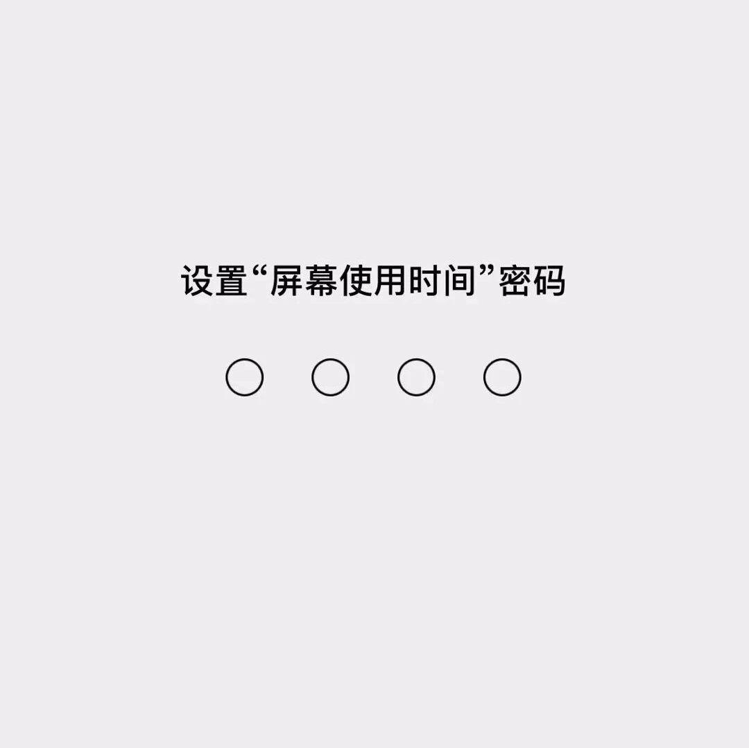 iOS 12 :这个功能原来隐藏在这里!
