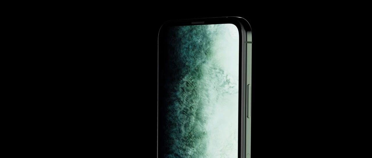 苹果官方泄露?iPhone 12 真没刘海了...