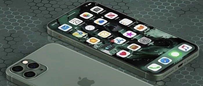 iPhone 12 全面屏实锤了!苹果根本藏不住秘密呀...