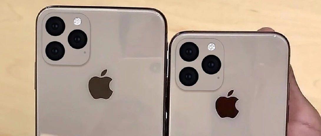 新 iPhone 砍掉这个功能,国行机变组装机!