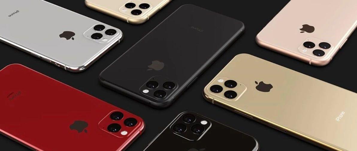 苹果大变革!Pro 版 iPhone 下月发布!