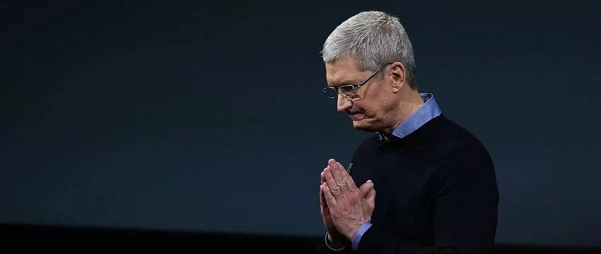 苹果公然反对美国政府,这是真急了!