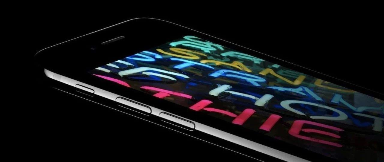 """2021 款 iPhone 将完全""""无孔"""",取消所有接口..."""