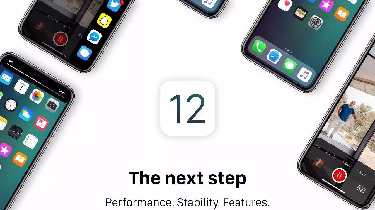 iOS 12 新功能亮相,必须升!