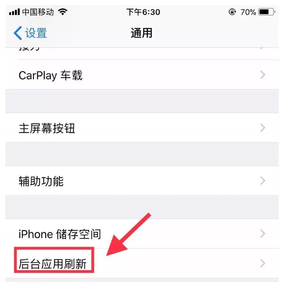 这个功能没关, iPhone 隐私全泄露!