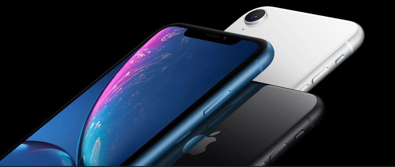 苹果官方降价,iphone xr 仅售4399!