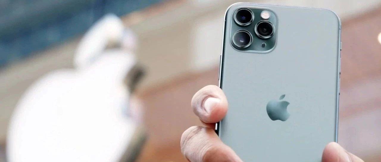 花 1 万多买 iPhone 11 的人,现在都后悔了...