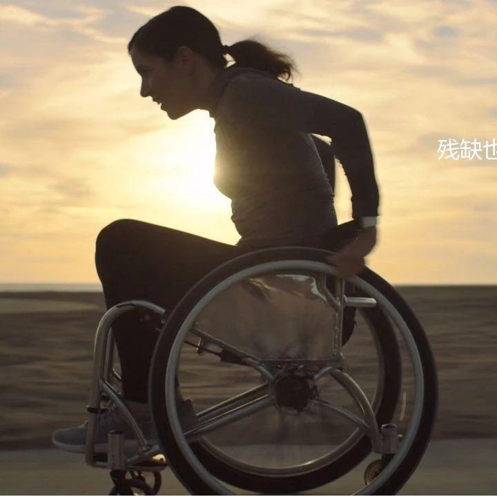 残疾人怎么用 iPhone 、Mac ?