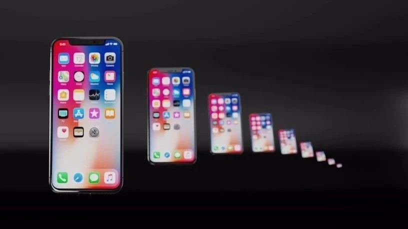 有人靠苹果赚了260亿,扎心了!