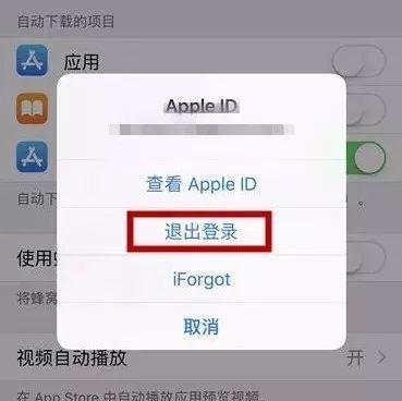 苹果商店无法下载 App ,这招搞定!