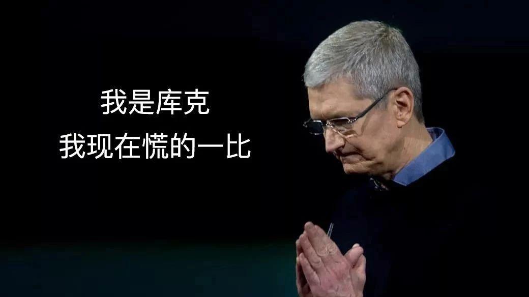 iPhone 变砖,苹果被罚4000万!